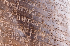 Sanskrit Inscription, Cambodia